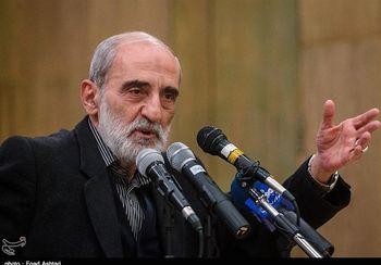 نسخه کیهان برای شرایط امروز ایران