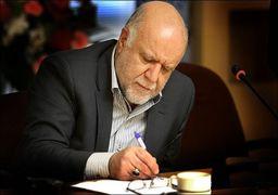 مدیرعامل «شرکت ملی گاز ایران» منصوب شد