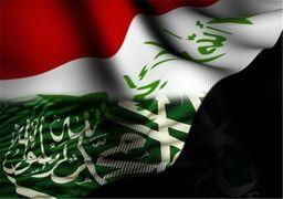 سرمایه گذاری 100 میلیارد دلاری عربستان در عراق