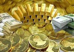 قیمت سکه، نیمسکه، ربعسکه و سکه گرمی | یکشنبه ۹۸/۰۷/۰۷