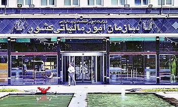 سه باشگاه فوتبال ایران زیر منگنه سازمان امور مالیاتی