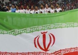 صعود فوتبال ایران در رنکینگ فیفا