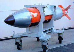 استقرار نسل جدید از بمبهای اتمی آمریکا در همسایگی ایران