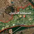 اصابت راکت به نزدیکی سفارت آمریکا در بغداد