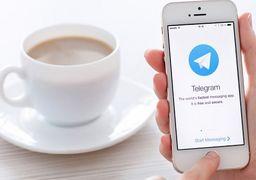 سرمایه اقتصادی و اجتماعی پنهان در تلگرام