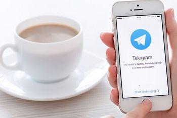 آپدیت منحصربهفرد تلگرام به زودی منتشر میشود!