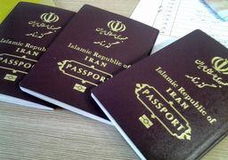 فهرست قدرتمندترین گذرنامههای جهان/ایران در چه رتبهای قرار دارد+جدول