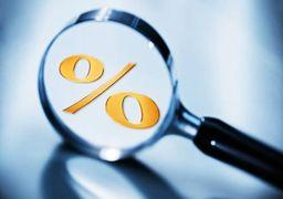 دو دستانداز در مسیر کاهش نرخ سود بازار بین بانکی