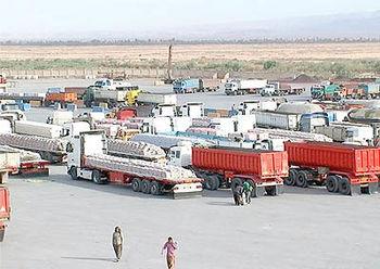 Image result for صادرات به عراق