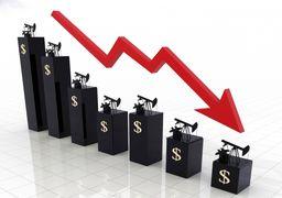 سقوط آزاد بیسابقه قیمت جهانی نفت خام در سی سال اخیر