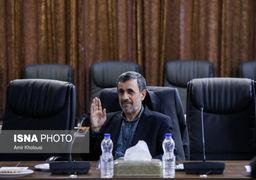 بازتاب جهانی توییت عجیب احمدی نژاد +عکس