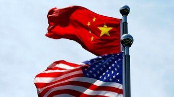 دستور چین به آمریکا