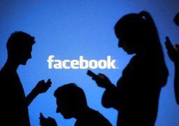 استفاده ۲.۵ میلیارد نفر از اپلیکیشنهای فیسبوکی