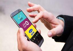 نکته جالبی در مورد سرعت دانلود اینترنت موبایل در ایران