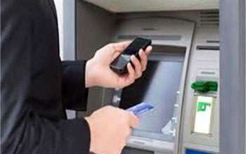 نحوه انصراف از دریافت پیامکهای بانکی