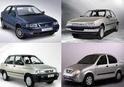 پیش فروش غیرقانونی خودرو توسط 7 شرکت + اسامی