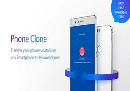 Huawei Phone Clone روشی ساده و سریع برای انتقال اطلاعات بین دو گوشی هوشمند