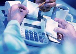 افزایش ۴۲ درصدی درآمد مالیاتهای مستقیم در بهار ۹۸