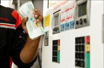 تبادل اسکناس در پمپ بنزینها ممنوع شد