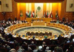بیانیه «تند» اتحادیه عرب علیه ایران به درخواست عربستان