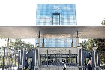 توزیع 947 میلیون دلار با قیمت ارزان در مهر ماه