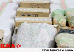 کشف 4 تن تریاک در ایرانشهر