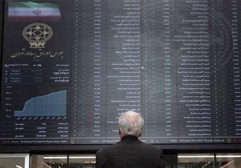 پرسودترین شرکت های بورسی امروز