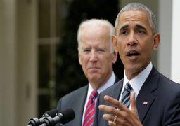 «باراک اوباما» وارد کارزار انتخاباتی آمریکا شد