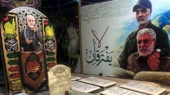 کشف مواد منفجره در کنار مزار ابومهدی المهندس توسط حشد الشعبی
