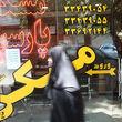اجاره بها در تهران دو و نیم برابر شد+نمودار