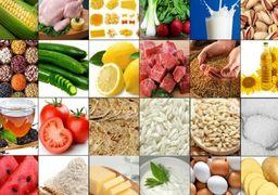 خوراکی هایی برای تأمین فیبر بدن