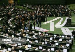 نامه نمایندگان مجلس به رهبری درباره لایحه پالرمو