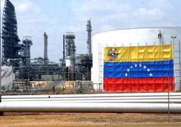 حذف رسمی دلار از مبادلات نفتی ونزوئلا / تسویه حساب با یوآن چین