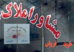 فرصت بسیارمناسب برای فعالان مسکن در تهران+جدول