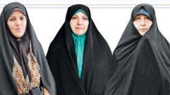 کابینه دوازدهم / نزدیکترین زنان به صندلی وزارت در دولت دوازدهم