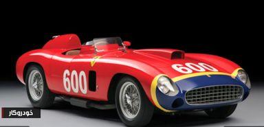 4) Ferrari 290 MM