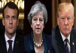 اتفاق نظر رییس جمهور آمریکا، نخستوزیر انگلیس و رییس جمهور فرانسه درباره «موفقیتآمیز» بودن حملات در سوریه