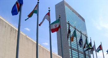 سازمان ملل برای کاهش فشار تحریمها علیه مردم ایران ورود میکند