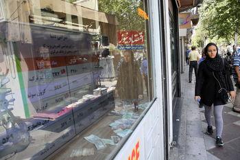 شبیخون دلار از هرات به تهران