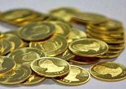 قیمت سکه، نیمسکه، ربعسکه و سکه گرمی امروز ۹۸/۲/۲۸ | سکه تمام افزایش و بقیه کاهش یافتند