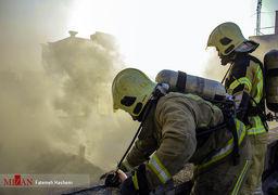 آتش سوزی گسترده در بازار بزرگ تهران + جزئیات