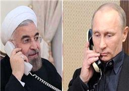 جزئیات گفتگوی تلفنی روحانی و پوتین