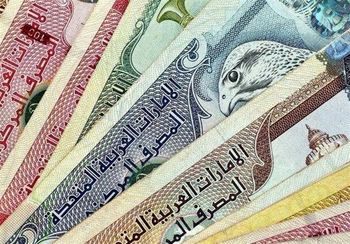 قیمت درهم امارات امروز سهشنبه ۱۳۹۹/۰۸/۲۷
