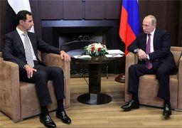 صحنه جالبی از ملاقات پوتین و اسد پس از شکست داعش + عکس