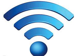 بررسی قدرت سیگنال وایفای WiFi Signal Strength Meter Pro