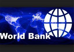 افزایش بودجه بانک جهانی به ۲۰۰ میلیارد دلار برای تغییرات اقلیمی