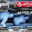 صفحه اول روزنامههای 21 مهر 1399