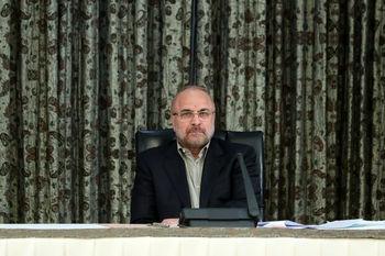 درخواست ویژه قالیباف از مقاممعظم رهبری