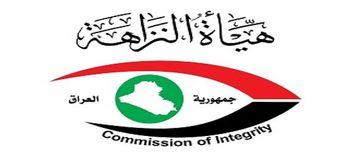 حکم بازداشت ۲ مقام عراقی صادر شد