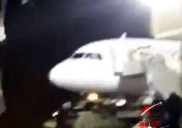 موتور هواپیمایی اهواز-مشهد آتش گرفت +فیلم